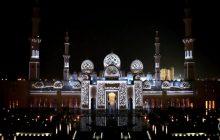 Piękny gest muzułmanów. Nazwali jeden z największych meczetów na świecie imieniem Marii, Matki Jezusa [WIDEO]