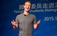 Mark Zuckerberg chce kupić klub z angielskiej ekstraklasy! Złożył nawet ofertę