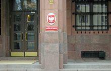 MSZ Polski odpowiada USA: Głównym celem nowelizacji jest walka ze wszystkimi formami negowania oraz fałszowania prawdy o Holokauście