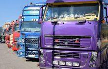 Nielegalni imigranci zatrzymani w Polsce! Ukryli się na naczepie ciężarówki