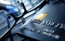 Czy banki w Polsce są bezpieczne - aktualizacja