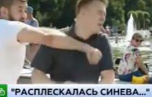 Białoruski dziennikarz pobity podczas relacji na żywo [WIDEO]