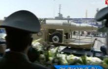Nie tylko Korea Północna straszy. Kolejny kraj odpalił pocisk balistyczny! To odpowiedź na słowa Trumpa [WIDEO]