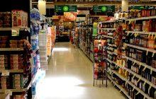 Boże Ciało 2018: Gdzie zrobisz zakupy? Oto lista otwartych sklepów