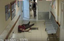 Szokujące nagranie ze szpitala. Wyszedł z gabinetu i... zmarł. Nikt mu nie pomógł [WIDEO]