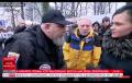 """TVP złożyło doniesienie ws. ataku na dziennikarkę. """"Nie ma zgody na chamstwo i przemoc"""""""
