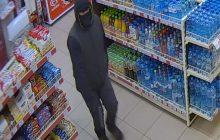 Napadł na stację benzynową i groził bronią! Policja publikuje zdjęcia [FOTO]
