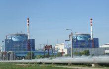 Awaria w elektrowni atomowej na Ukrainie! Doszło do rozszczelnienia instalacji