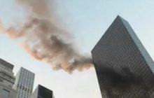 Pożar w Trump Tower! Płonie wieżowiec prezydenta USA w Nowym Jorku