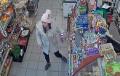 Ukradła ze sklepu puszkę WOŚP. Policja publikuje jej wizerunek i prosi o pomoc [FOTO]