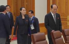 Igrzyska w Pjongczangu ocieplą relacje na Półwyspie Koreańskim? Kim zaprasza prezydenta Korei Południowej