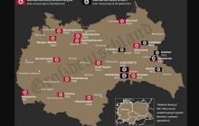 Uruchomiono stronę GermanDeathCampsNotPolish.pl: Ma za zadanie wyjaśniać wątpliwości związane z nowelizacją ustawy o IPN