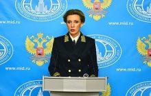 Rzecznik rosyjskiego MSZ komentuje akcję dyplomatyczną przeciwko Rosji.