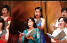 Tak brzmi hymn Polski w wykonaniu japońskiego chóru. Nagranie podbija internet [WIDEO]