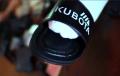 """Wracają kultowe klapki """"Kubota""""! Do sprzedaży trafią w nowej odsłonie [WIDEO]"""
