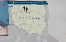 Kreml: Polska stanie się głównym celem rosyjskich rakiet [WIDEO]