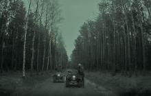 Ścigali się quadami po lesie, niszcząc przyrodę. Wpadli dopiero po kilku miesiącach [FOTO]