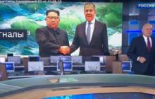 Rosyjska telewizja zmanipulowała przekaz ze spotkania z Kim Dzong Unem? Internauci zauważyli, że doklejono mu uśmiech [FOTO]