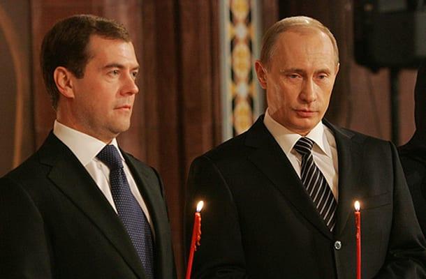 Kremlin.ru\Commons Wikimedia